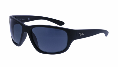 RAY BAN 601S/R5